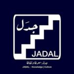 Jadal for Knowledge Amman